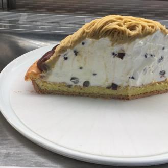 Waguri tarte
